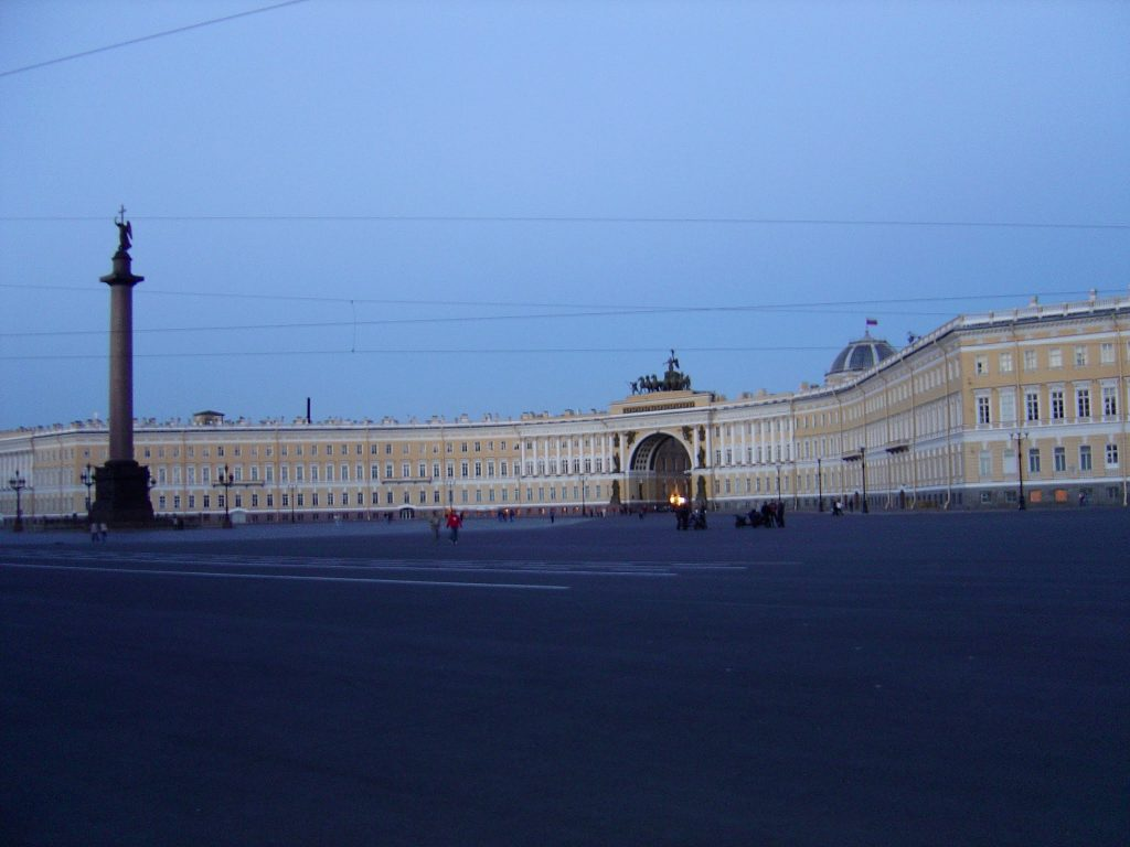 State Hermitage Museum plaza