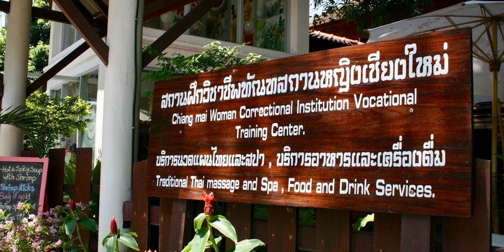The official sign for Chiang Mai Women's Correctional Institution